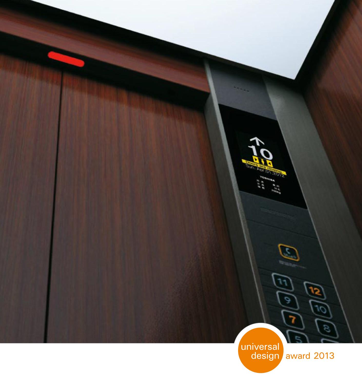 Foto - Fahrstuhl 1 © Toshiba Corporation